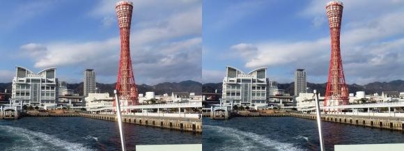 ファンタジー号からの眺め メリケンパーク①(平行法)