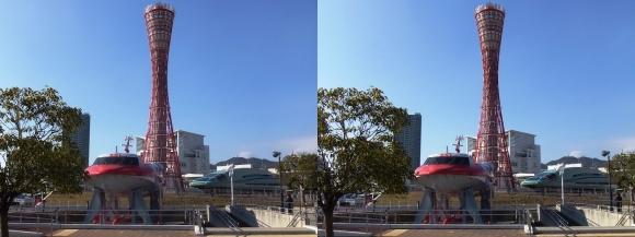 水中翼船「疾風」・超電導電磁推進船「ヤマト1」・神戸ポートタワー(平行法)