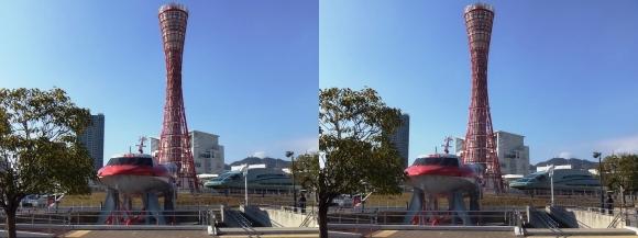 水中翼船「疾風」・超電導電磁推進船「ヤマト1」・神戸ポートタワー(交差法)