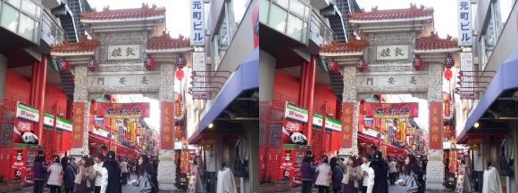 神戸南京町長安門(平行法)