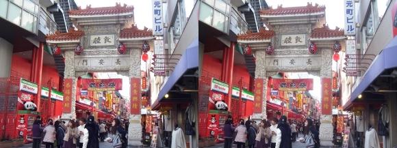 神戸南京町長安門(交差法)