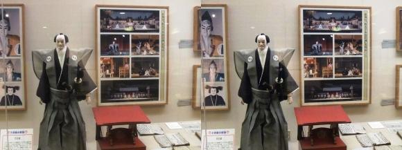 赤穂市立歴史博物館⑦(平行法)