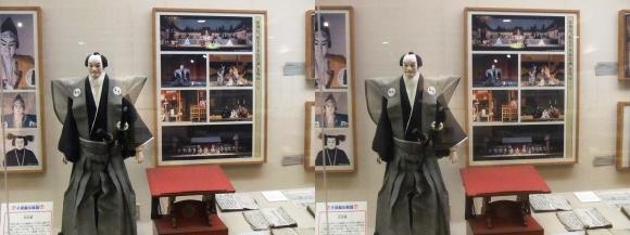 赤穂市立歴史博物館⑦(交差法)