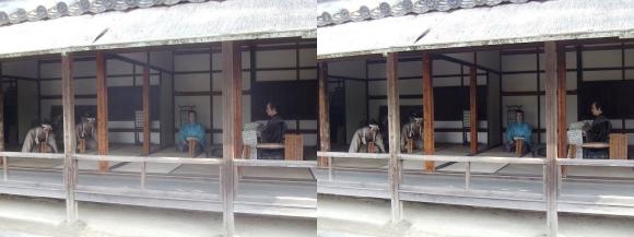 赤穂大石神社 大石内蔵助邸址①(平行法)