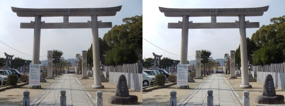 赤穂大石神社 東側の鳥居(平行法)