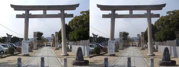 赤穂大石神社 東側の鳥居(交差法)