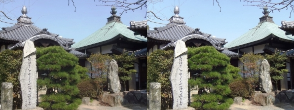 花岳寺 浅野家霊廟(平行法)