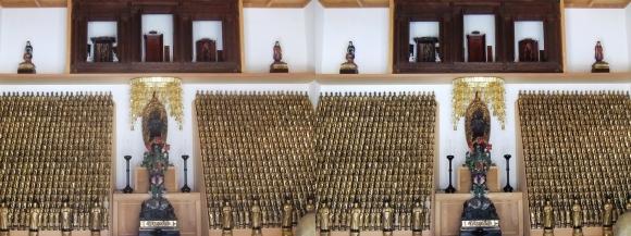 花岳寺 報恩堂(平行法)