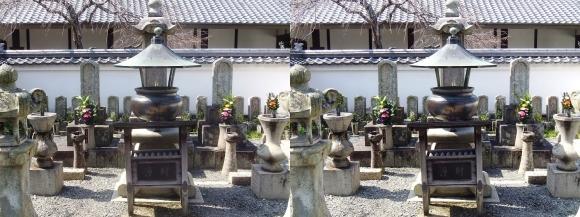 花岳寺 義士墓所(平行法)