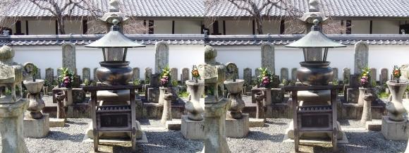 花岳寺 義士墓所(交差法)