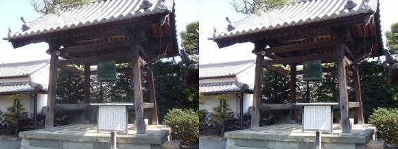 花岳寺 鳴らずの鐘(平行法)