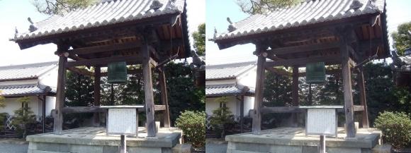 花岳寺 鳴らずの鐘(交差法)