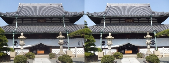 花岳寺 本堂(平行法)