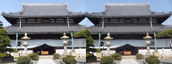 花岳寺 本堂(交差法)