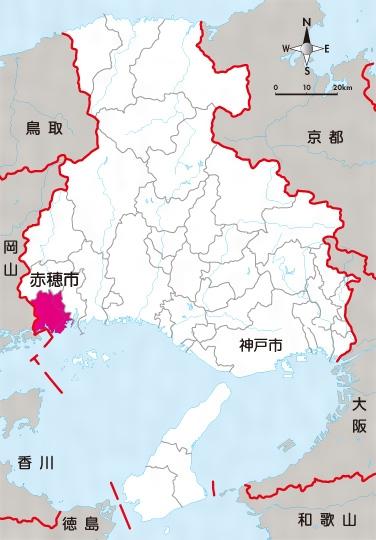 兵庫県赤穂市位置図