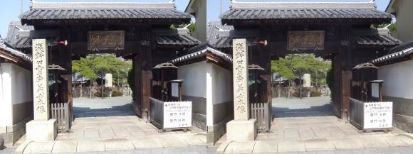 花岳寺 山門(交差法)