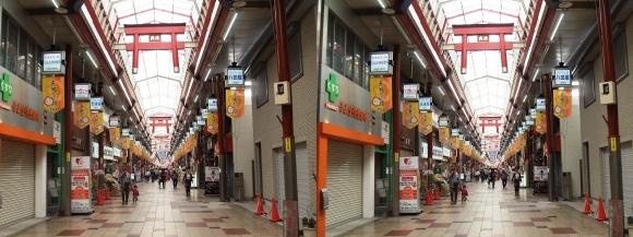 天神橋筋商店街③(平行法)