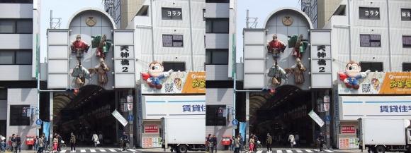 天神橋筋商店街①(交差法)