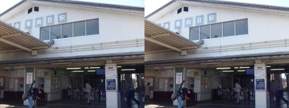 阪急東向日駅(平行法)