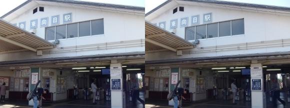 阪急東向日駅(交差法)