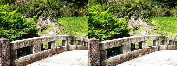竹の資料館 百々橋②(平行法)