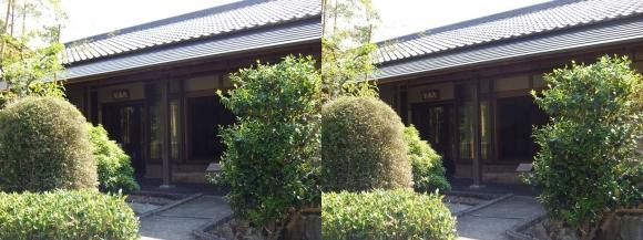 竹の資料館 茶室(交差法)