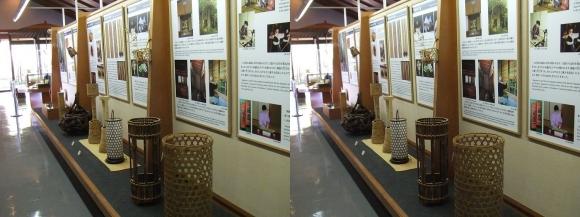 竹の資料館 館内展示物①(交差法)
