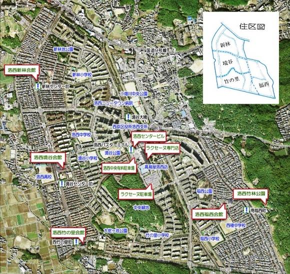 洛西ニュータウン MAP