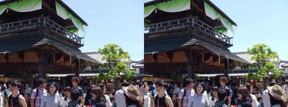 おかげ横丁 太鼓櫓(平行法)