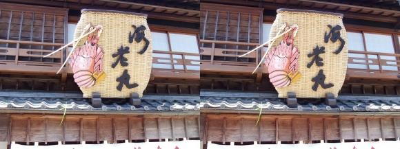 おかげ横丁 海老丸(交差法)