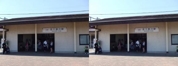 近鉄五十鈴川駅(平行法)