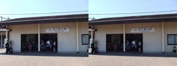 近鉄五十鈴川駅(交差法)