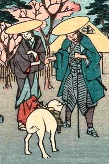 『東海道四十四 五十三次 四日市』おかげ犬