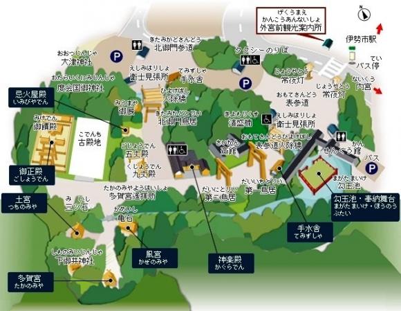 外宮 MAP