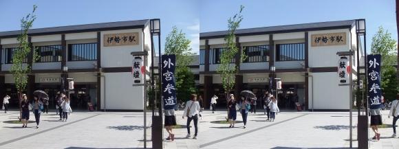 近鉄伊勢市駅(平行法)