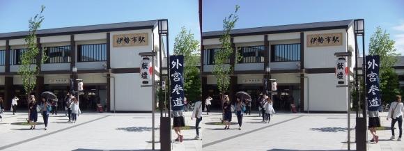近鉄伊勢市駅(交差法)