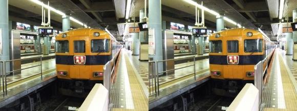 近鉄上本町駅 鳥羽行き特急電車(平行法)