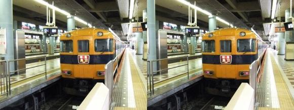 近鉄上本町駅 鳥羽行き特急電車(交差法)