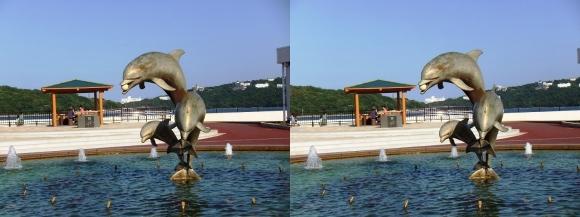 鳥羽 佐田浜東公園 イルカのモニュメント(平行法)