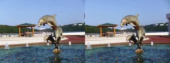 鳥羽 佐田浜東公園 イルカのモニュメント(交差法)