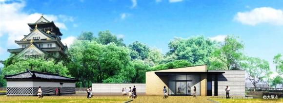 大坂城豊臣石垣 公開施設の完成予想図