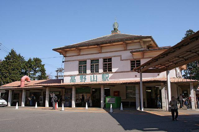 1024px-Koyasan_Station01s4s3200.jpg
