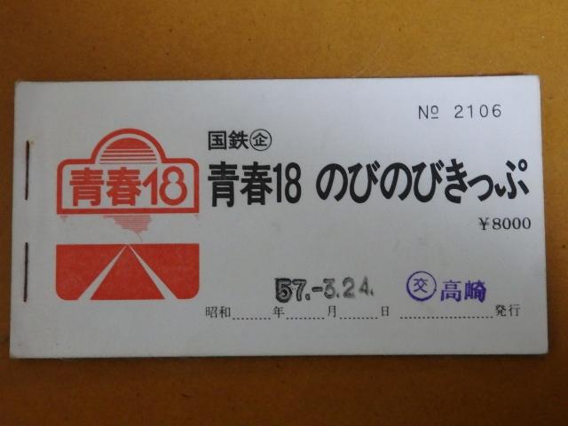 P3210743 (640x480)
