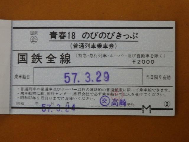 P3210746 (640x480)