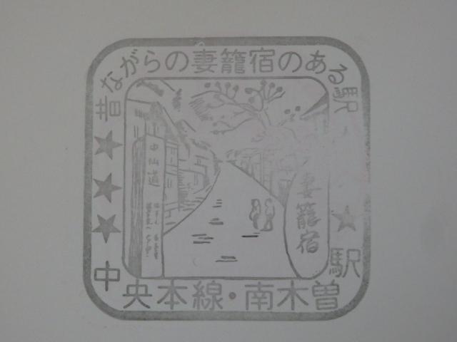 P3210751 (640x480)