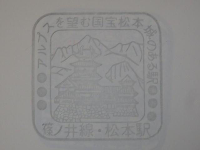 P3210752 (640x480)