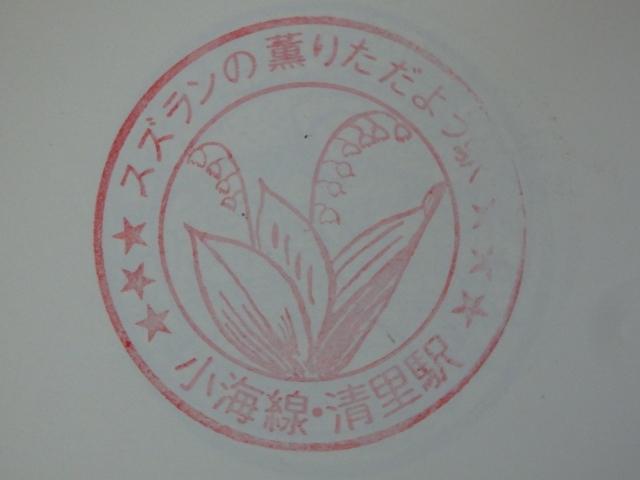 P3210756 (640x480)