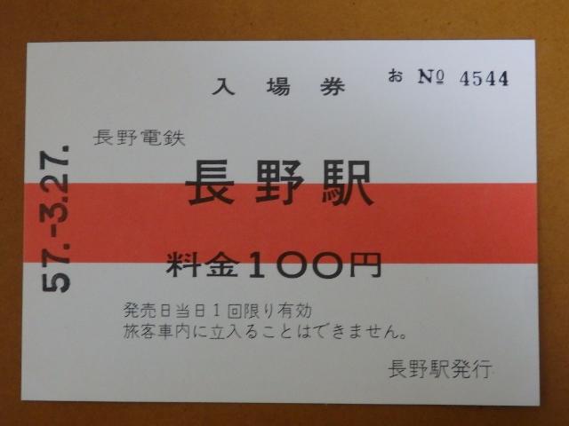 P3210763 (640x480)