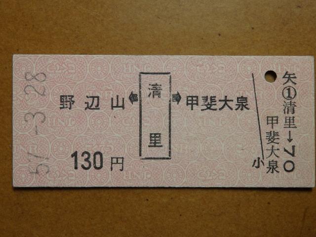 P3210781 (640x480)