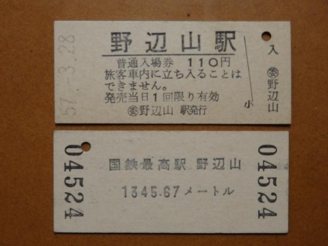 P3210782 (640x480)